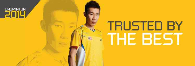 Badminton rackets poster in yellow